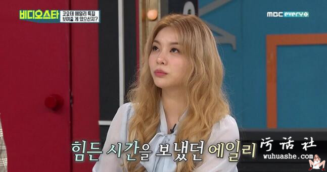 硬盘女神Ailee的图片 第3张
